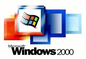 Иллюстрированный самоучитель по Windows 2000